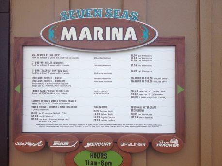 disney marina